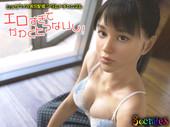 Sokuratesu - Live streaming adult channel