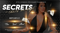 Secrets That We Kept v0.6 English by DoubleA+Mod