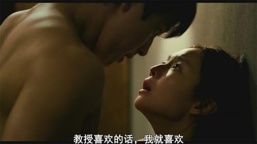 布拉芙夫人ScarletInnocence(中文字幕)