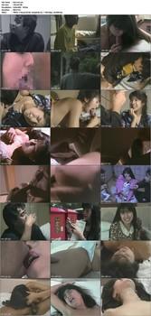 KA-1455 Special Ecstasy - Rui Sakuragi, Others, Idol & Celebrity, Featured Actress, Beautiful Girl