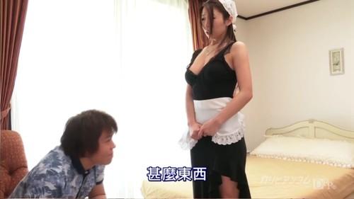 [麻豆傳媒]火辣刺青師
