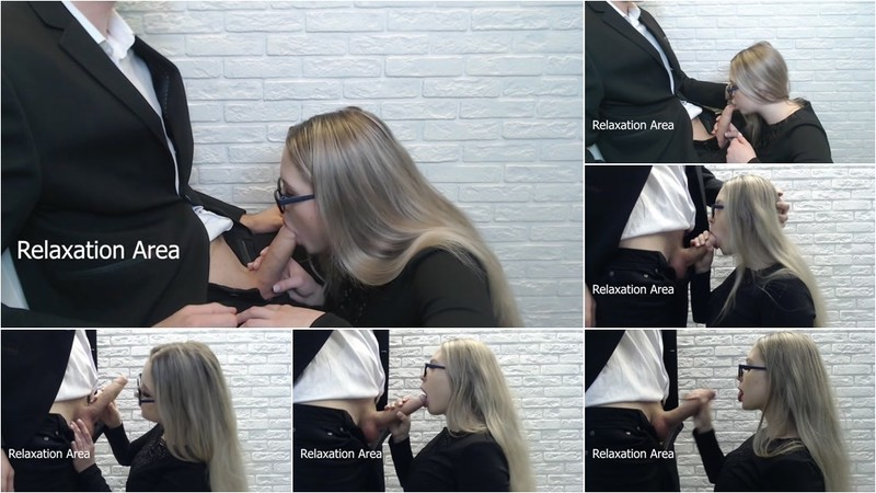 Relaxation Area - Boss Cums in the Mouth of a Young Secretary (1080P/mp4/145 MB/FullHD)