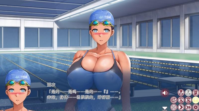 [PC][H-Game]姉妹X催眠2~絶対服従、セレブ妻と日焼けJKが墮ちる性感マッサージ~