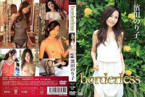 [KIDM-457] Noriko Hamada 濱田のり子 - borderless