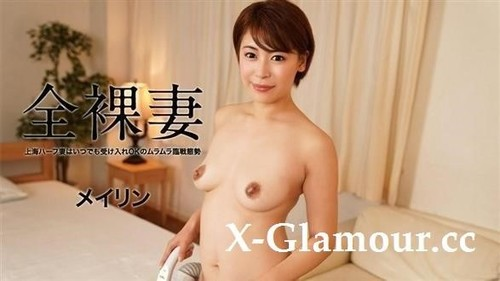 "Amateurs in ""Meirin - Naked Wife-Shanghai Half-Wife Can Be Accepted Anytime"" [HD]"