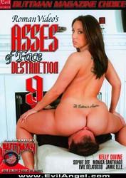 bajqg5ny13q9 - Asses Of Face Destruction 9