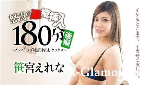 Erena Sasamiya - Non Stop Xxx For 180Min  Unstoppable Cum Inside Vol.2 [HD/720p]