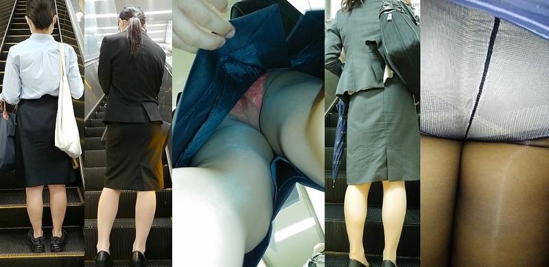 逆さめくり動画18~タイトスカート・スーツ~