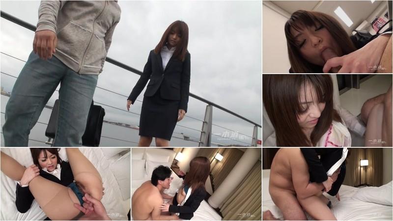 JAV Girl - JAV Porn Video [HD 720p]