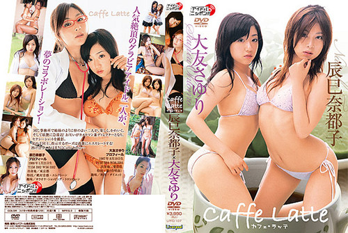 [LPFD-107] Natsuko Tatsumi 辰巳奈都子 x Sayuri Otomo 大友さゆり - Cafe Latte