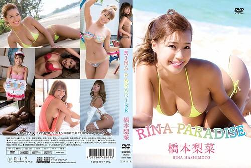[ENFD-4281] Rina Hashimoto 橋本梨菜 - RINA PARADISE