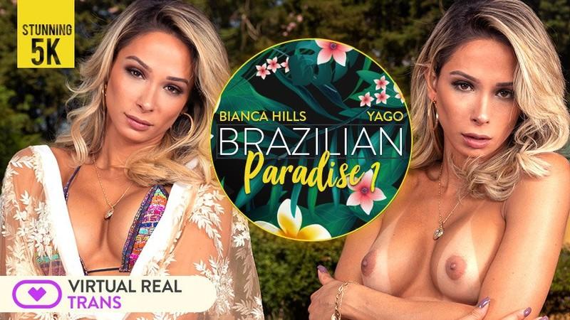[VirtualRealTrans] Bianca Hills - Brazilian Paradise I [Virtual Reality, 4K, POV, VR, 2048p]