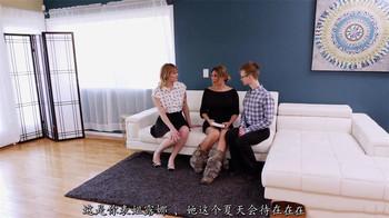 欧美中文字幕73-表姐来我家做客妈妈一走就勾引我