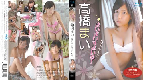 [BSTAR-009] Mai Takahashi 高橋まい - まいまいすまいる!Blu-ray
