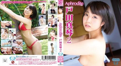 [AP-031B] Makoto Toda 戸田真琴 - Aphrodite 戸田真琴2 Blu-ray