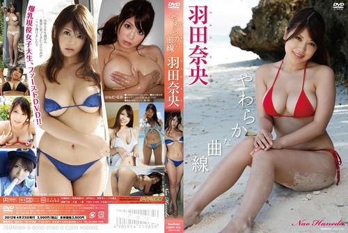 [TSDV-41426] Nao Haneda 羽田奈央 - やわらかな曲線