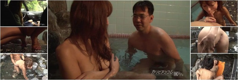 Kusanagi Jun - Mature Woman in Hot Spring Part1 (HD)