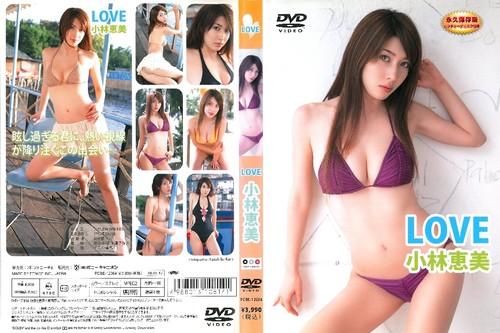 [PCBE-12084] Emi Kobayashi 小林恵美 - LOVE