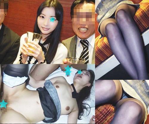 [泥※姦]広告代理店忘年会2次会/外資系アパレルブランドOL①