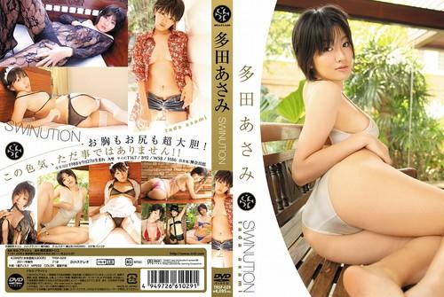 [TRSF-029] Asami Tada 多田あさみ - SWINUTION
