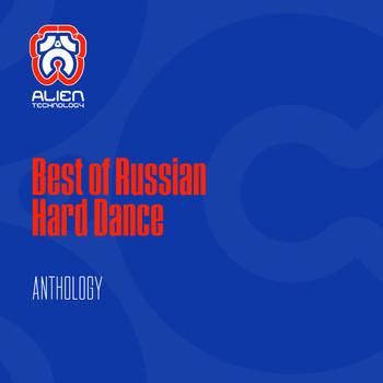 Best Of Russian Hard Dance (2021) Full Albüm İndir