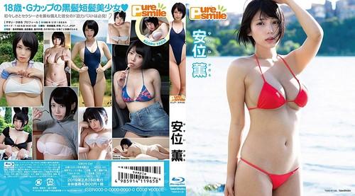 [TSBS-81129] Kaoru Yasui 安位薫 - ピュア・スマイル Pure Smile Blu-ray