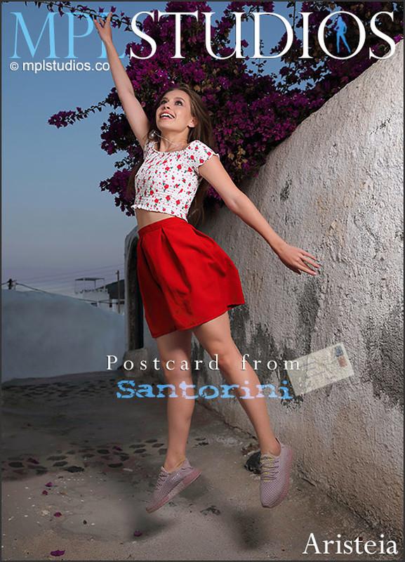 Aristeia - Postcard from Santorini (08-01-2021)