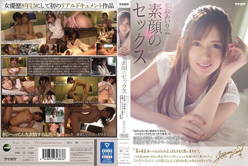 PGD-511淫・女尻180分スペシャル小川あさ美