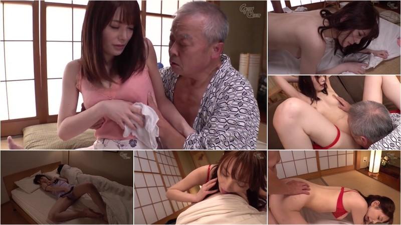 Narumi Konoha - Naughty Nurses [HD 720p]