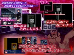 Agent Karen - Undercover Investigation of the Dark Organization v1.0 by yaminabedaiichikantai ENG