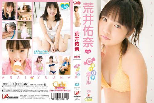 [EICCB-087] Yuuna Arai 荒井佑奈 - Candy ガール