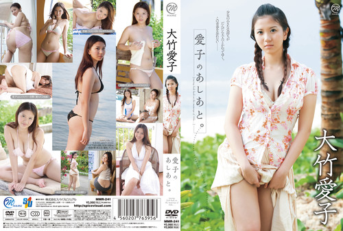 [MMR-241] Aiko Otake 大竹愛子 - 愛子のあしあと。