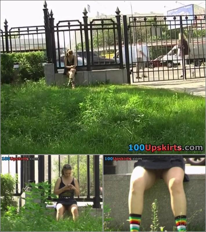 Upskirt No Panties 4128