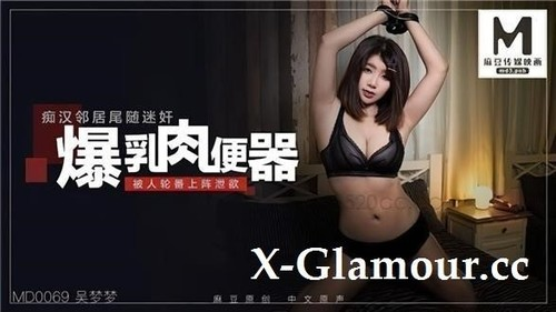 Wu Mengmeng Molesters Follow The Gangsters And Let Others Vent Their Desires Model Media [HD]