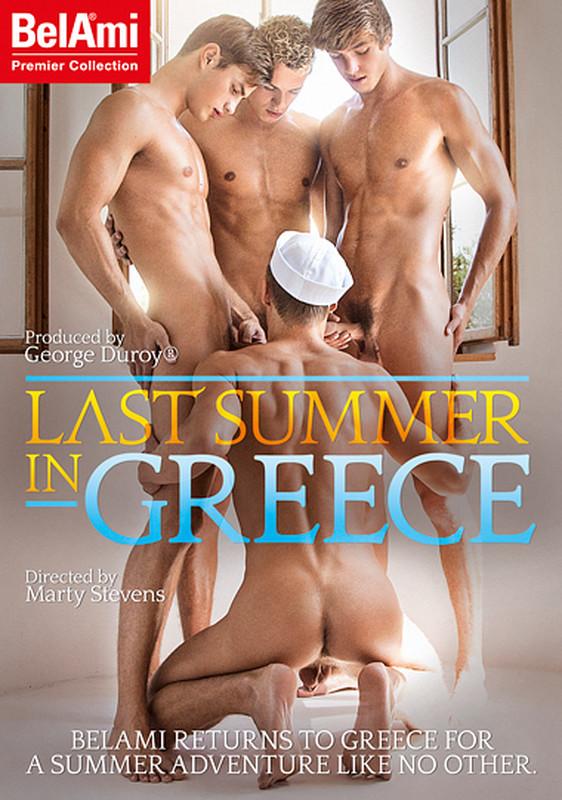 BelAmi – Last Summer In Greece (2016)