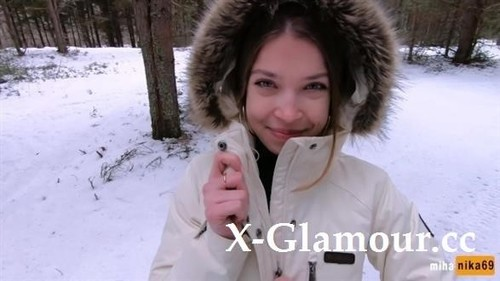 MihaNika69 - I Love Quick Sex Outdoors Even In Winter - Cum On My Pretty Face Pov (FullHD)