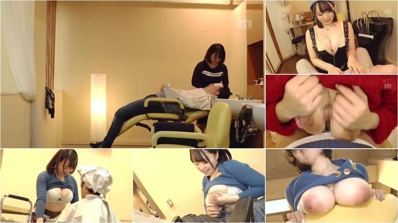 Nakayama Fumika - Salon de Slut: Beauty Salon Welcoming Hard Dicks With Sweet Whispers And Colossal Tits [HD 720p]