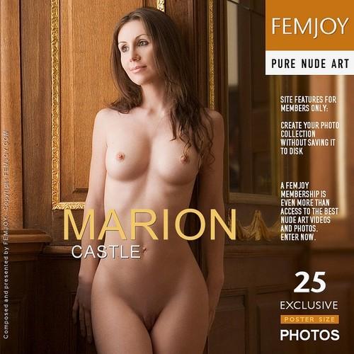 Marion - Castle (x25)