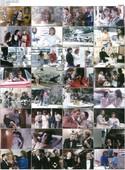 La taquera picante (1990)