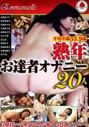 73phf23cmcu4 - EMBW-043