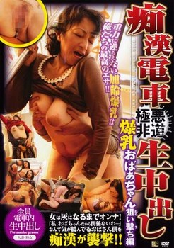 HYPD-046