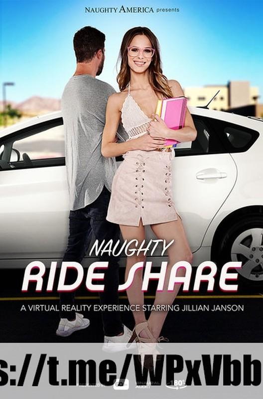 Naughty Ride Share Jillian Janson Oculus Vive