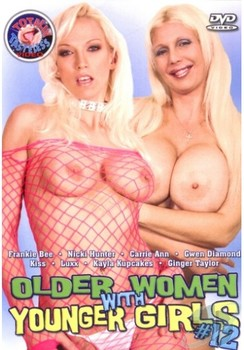 Older Women With Younger Girls # 12